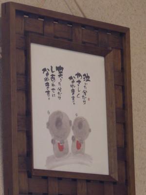 Suzume_014