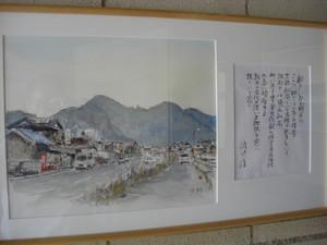 Hiyodori_001