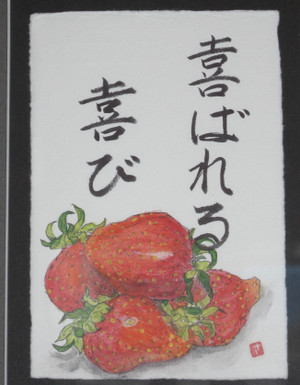 Watanabesannnoe_005