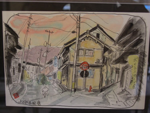 Watanabesannnoe_021