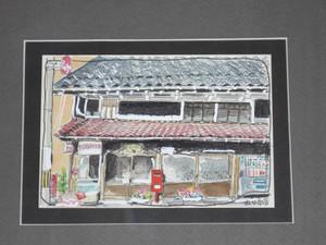 Watanabesannnoe_038