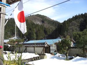 Syougatu_026