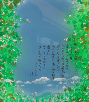Hurokkasu_001