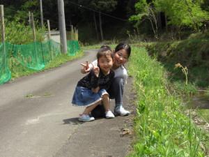 Kodomonohi_007