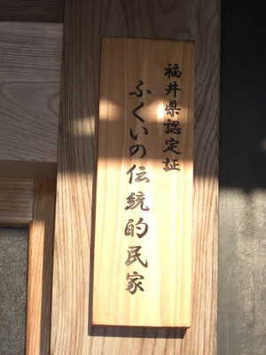 Wanui_004