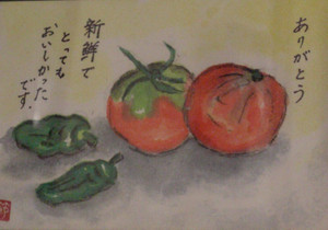 Nakagawa_010