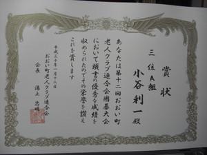 Cimg6187